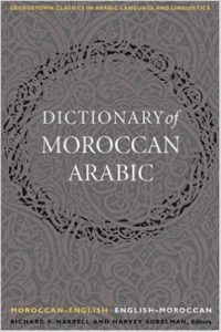 A Dictionary of Moroccan Arabic Moroccan English