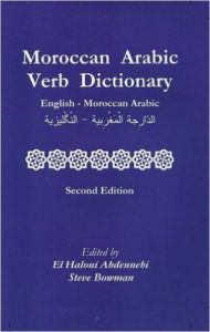 Moroccan Arabic Verb Dictionary