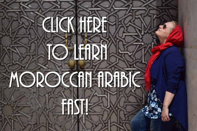 moroccan arabic darija course online free learn how